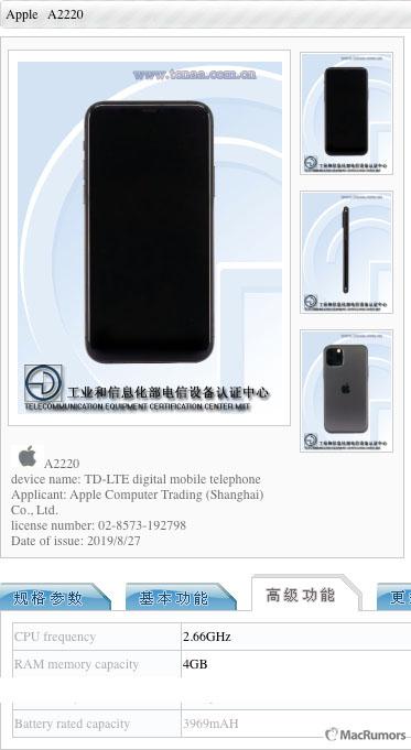 iphone-11-pro-max-tenaa.jpg