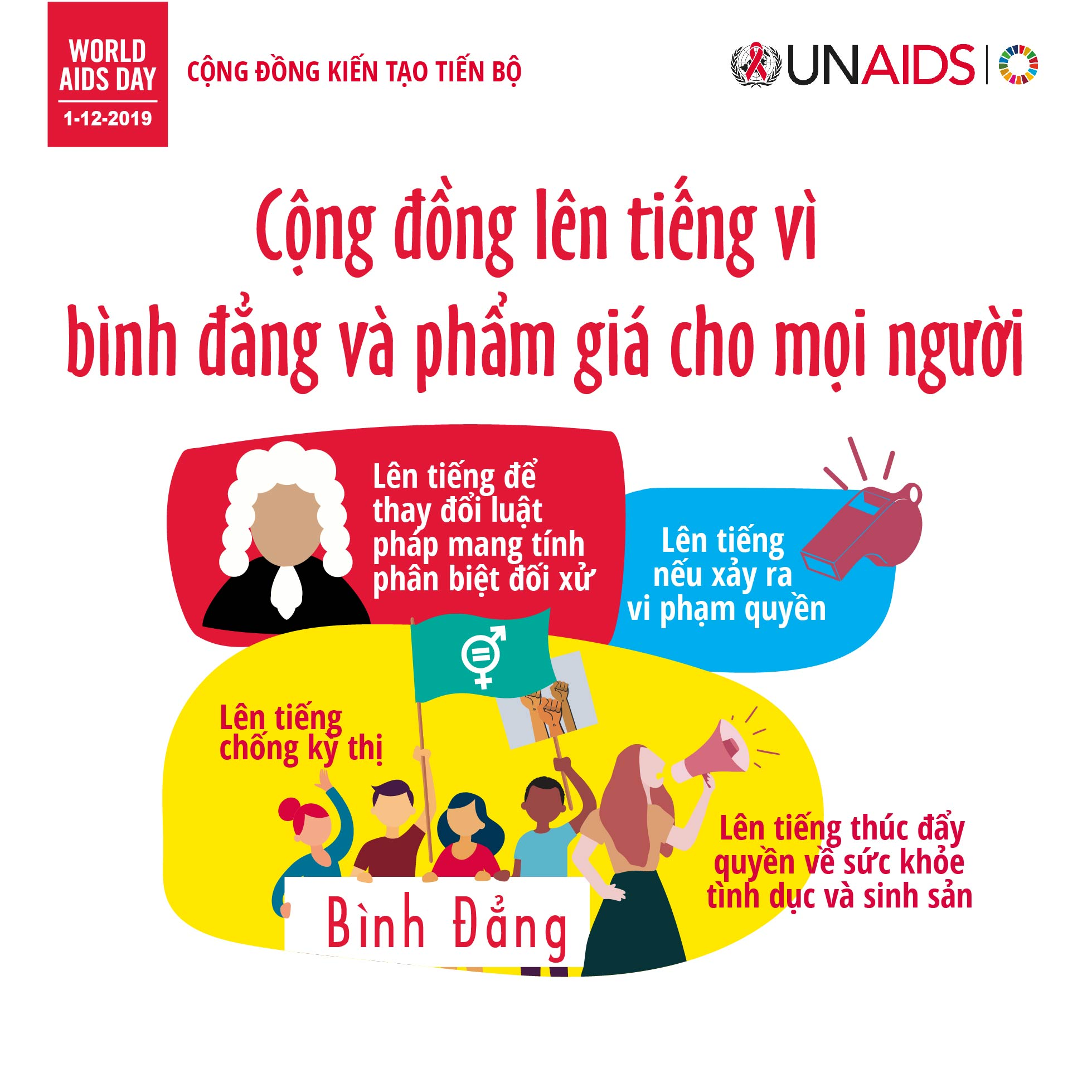 VN_Equality_3.jpg