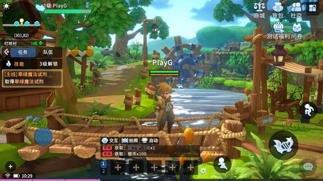 Mytale – MMORPG cuộn cảnh dễ thương như MapleStory