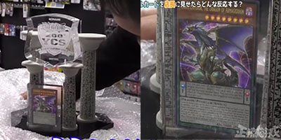 May mắn tìm ra lá bài Yu-Gi-Oh siêu hiếm, game thủ vung hơn 600 triệu tậu về