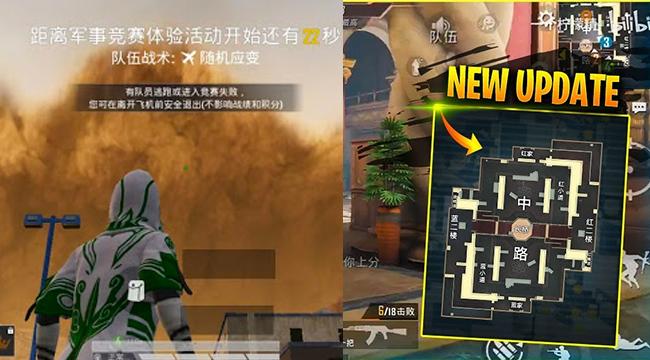 PUBG Mobile chuẩn bị cho người chơi chạy đua cùng bão cát trong map Miramar