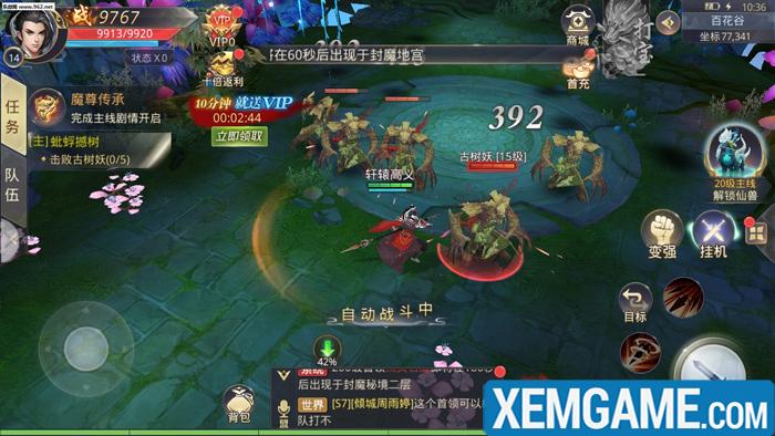 Trảm Tiên Quyết Mobile tượng đài game tiên hiệp không nên bỏ lỡ Tram-tien-quyet-mobile-ve-viet-nam-2