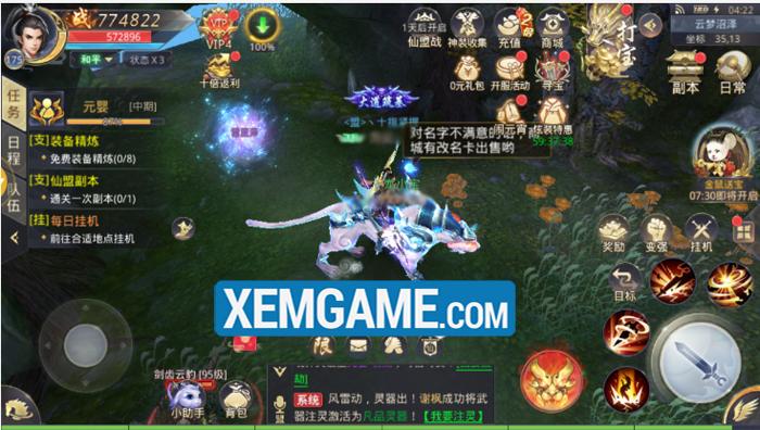 Trảm Tiên Quyết Mobile tượng đài game tiên hiệp không nên bỏ lỡ Tram-tien-quyet-mobile-ve-viet-nam-3