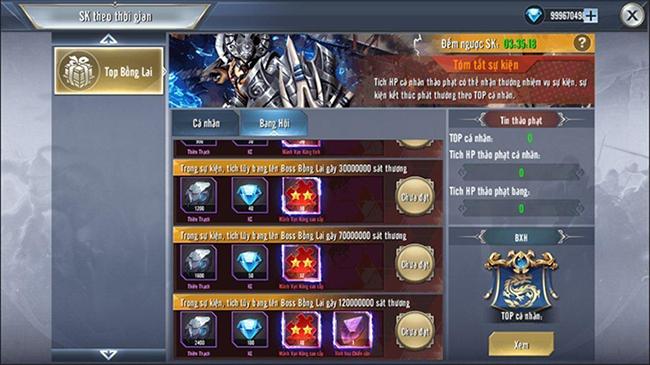 Tháng 7 này, game thủ Tam Quốc Vương Giả sẽ được nhận hàng loạt ưu đãi cực khủng
