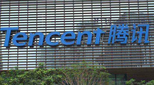 Cổ phần Tencent sụt giảm nghiêm trọng sau sắc lệnh cấm giao dịch từ Mỹ