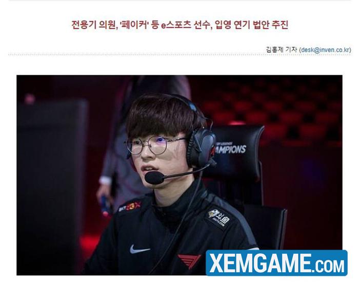 Vì Faker, Hàn Quốc đưa ra đề xuất cho phép tuyển thủ thể thao điện tử được hoãn nghĩa vụ quân sự - Ảnh 1.