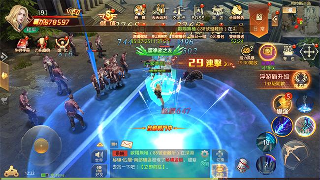 Kỷ Nguyên Z – game chiến zombie mới lạ chuẩn bị ra mắt game thủ Việt