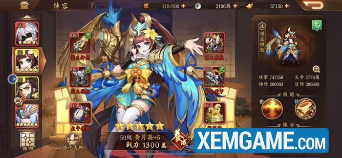 Thiếu Niên 3Q VNG | XEMGAME.COM