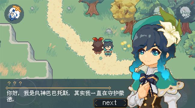 Genshin Impact lộ diện phiên bản pixel siêu nhẹ dành cho các dòng điện thoại cũ