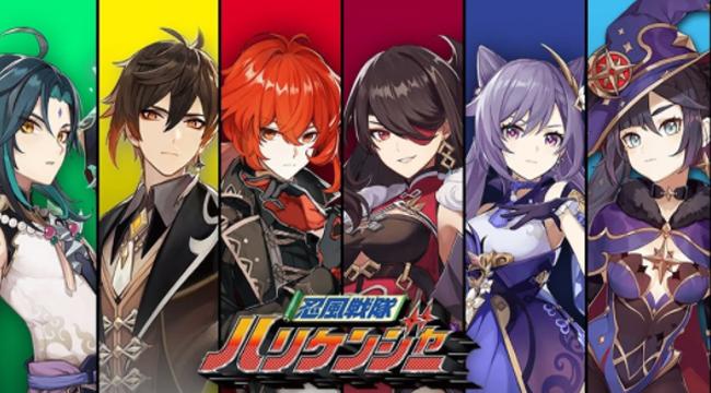 Ấn tượng với trailer Genshin Impact trên nền nhạc Siêu Nhân Cuồng Phong