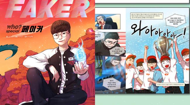LMHT: Truyện tranh về Faker chuẩn bị được phát hành tại Hàn Quốc