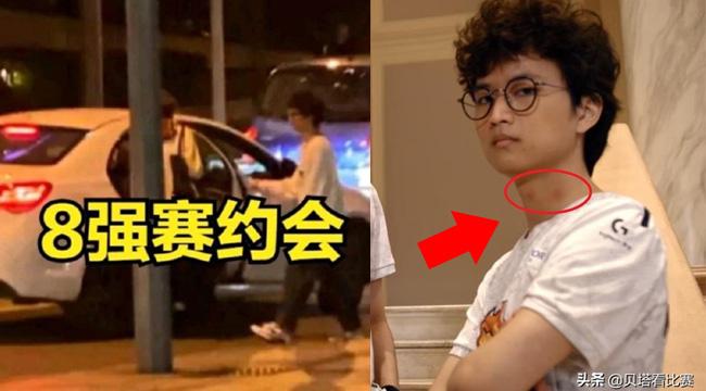 """LMHT: Huanfeng bị tố """"bắt cá hai tay"""", lén ra ngoài trăng hoa trong thời gian dự CKTG"""