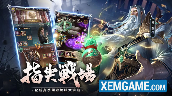 Long Bá 3Q Mobile   XEMGAME.COM