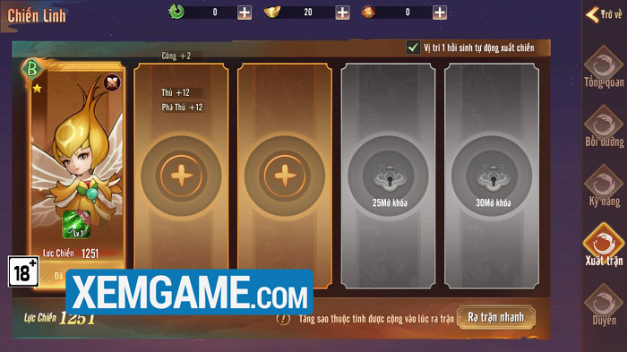 Trải nghiệm Huyễn Kiếm 3D - mang đến nhiều nội dung mới mẻ cả gameplay lẫn đồ họa