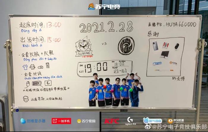 Suning để team tự thiết kế poster, đội trưởng SofM còn hào hứng vietsub cho fan hiểu rõ