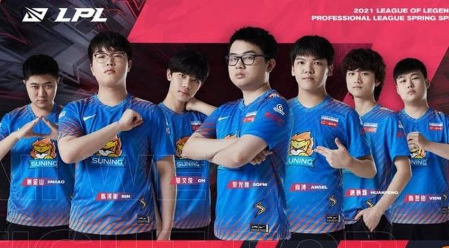 Tập đoàn Suning rút khỏi lĩnh vực thể thao, chuẩn bị bán đội tuyển LMHT