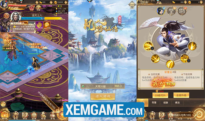 Phàm Nhân Mobile | XEMGAME.COM